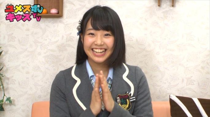 【加藤夕夏】ユメスポキッズTVが枠を確保!レギュラー化決定!