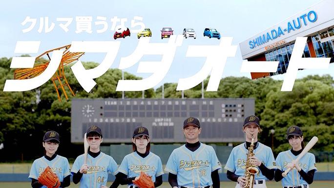 【NMB48】シマダオートCMでゆーりと一緒に入団したイケメンが桑田さんの息子w秋にはビッグネームが新入団!?