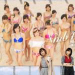 【NMB48】15thシングル「僕はいない」ジャケ写公開!ふぅちゃんが集合写真の日に休んだみたいになってるさかいw