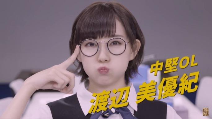 【NMB48】ででーん→「僕はいない」チームBⅡ曲「妄想マシーン3号機」MV公開!【動画有】