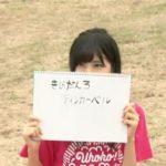 【NMB48】「ウッホホ!ビーチ7時間生配信SP」鬼喜利キャプ画像。みぃーきの時間w(お題・回答有)