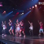【NMB48】5期生密着 2016夏 ~ここから戦いは始まった~#1ダイジェスト!【動画有】