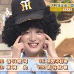 【川上千尋】虎マネNMB48・ちっひー出演、土曜深夜の虎バン!ってちょ、マテオwwwwwwwwwwww