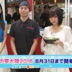 【山本彩】さや姉出演、金曜バイキングキャプ画像。パクチーに軽く悶絶wwww
