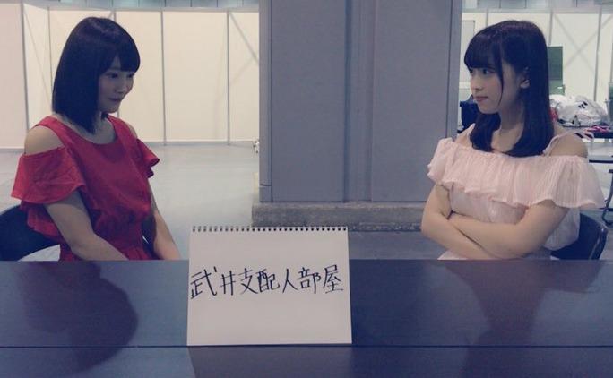 【武井紗良】握手会に5期生登場、金子支配人の紹介と武井支配人(見習い)の仕事っぷりw