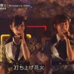 【NMB48】アイドルソングメドレー「ホワイトベリー・夏祭り」キャプ画像。出だしどしたw