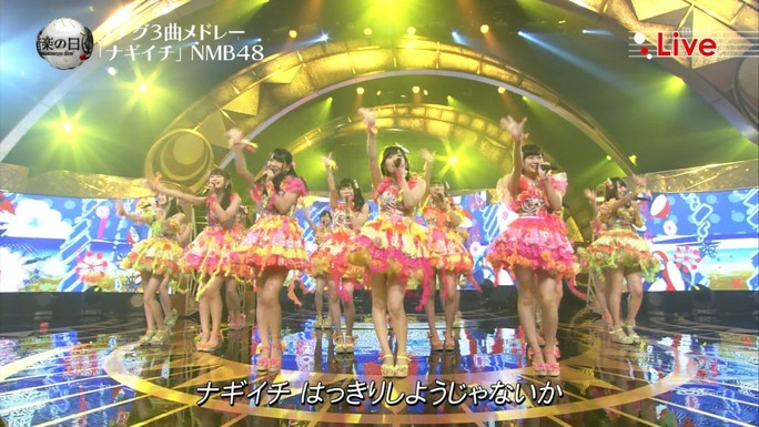 【NMB48】TBS「音楽の日」生放送「ナギイチ」キャプ画像。