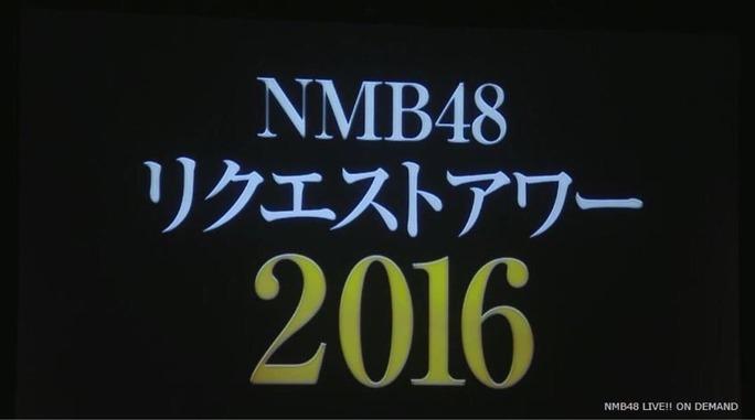 【NMB48】8/25・8/27リクエストアワー2016。8/26さや姉無しコン「いつまで山本彩に頼るのか」開催決定!