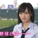 【山本彩】わくわく、どきどき甲子園プレーボール直前SP「私と甲子園」キャプ画像