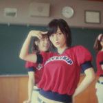 【山本彩】さや姉選抜・選挙シングル「LOVE TRIP」MVフルver.解禁。キャプ画像・動画有。