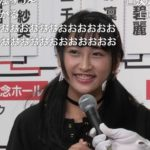 【NMB48】じゃんけん大会予備戦、C組・明石奈津子、A組・東由樹、D組・石塚朱莉が本戦出場件獲得!