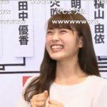 【NMB48】じゃんけん大会組合せニコ生キャプ。C組1回戦・渋谷凪咲 vs 東由樹( TДT)番組ラストはなぎさのターンwww
