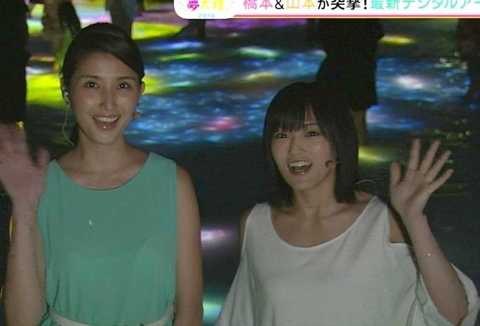 【山本彩】さや姉出演8/5の金曜バイキングキャプ画像。橋本マナミさんと仲良くなったかな?ww