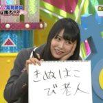 【NMB48】NMBとまなぶくんってさ、何気に凄い番組じゃない?