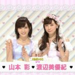 【NMB48】AKB48SHOW!みるきー卒業スペシャル!キャプ画像・卒コン潜入。