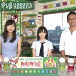 【山本彩】さや姉生出演:甲子園スタジオキャプ画像。古田さんが凄いでかいw