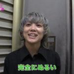 【NMB48】8/14放送、5期生密着 #3 ダイジェスト映像【動画有】先輩達がややオコw