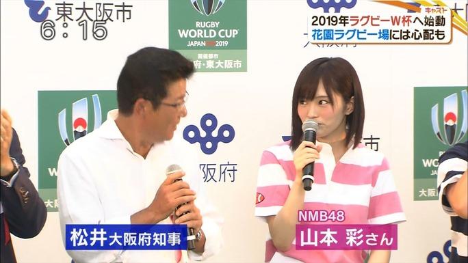【山本彩/福本愛菜】さや姉・あいにゃんのラグビーW杯イベント、ニュース映像キャプ。少しですが。知事と並んどるw