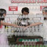 【NMB48】じゃんけん大会研究生予備戦Aブロック・梅山恋和が予備選進出!
