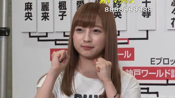 【NMB48】じゃんけん大会予備戦、ゆきつんが勝ち進む!木下春vs久代同級生対決はりなっちに軍配。