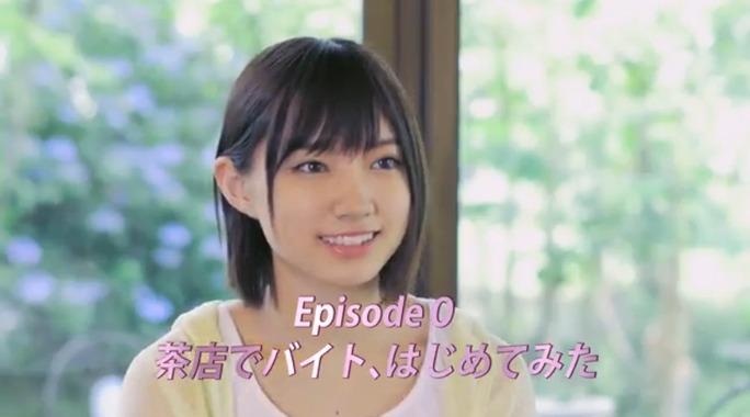 【NMB48】YNNドラマ「非ホロノミック系 茶店のガール」EP.0キャプ。面白そうな展開ですw