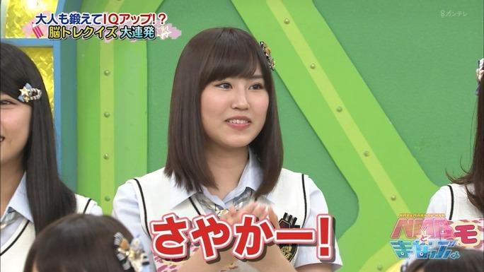 【NMB48】8/11放送「NMBとまなぶくん」キャプ。「頭を使う系」にハズレ無し!なる炸裂www