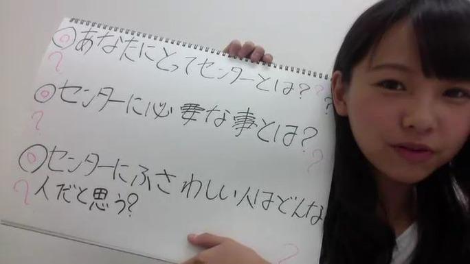 【本郷柚巴】Showroom「NMB48生配信 826神戸・次にあの景色を見るのは誰だ!?」ゆず編。