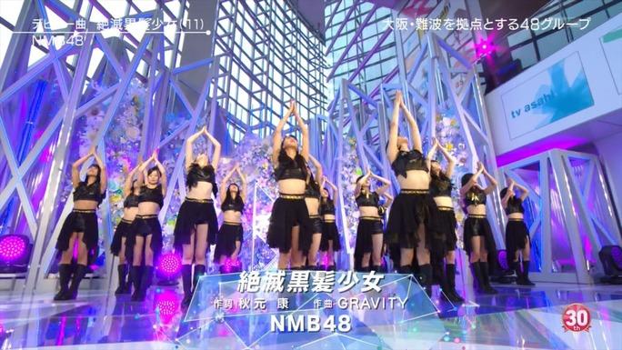 【NMB48】MステウルトラFES『絶滅黒髪少女』キャプ画像。みんなカッコイイ!