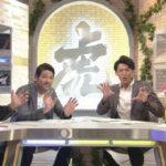 【薮下柊】しゅうちゃんスタジオ出演:虎バンキャプ。下さんのガオーwなおチームは7連p…