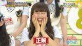 【NMB48】9/15放送NMBとまなぶくん1限目キャプ。高視聴率男・有村昆さん登場の映画の裏話!鉄板ですw