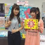 【渋谷凪咲/薮下柊】「なぎっしゅー」という、NMB史上に残るであろう名コンビ。