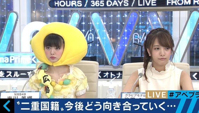 【市川美織】レモン、二夜連続!!!緩い話題も堅い話もフレモンスタイルで乗り切るwwwww