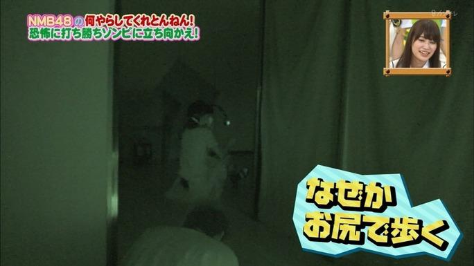 【NMB48】9/15NMBとまなぶくん2限目「何やらしてくれとんねん!」お尻歩きのみるるんwww