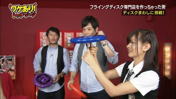 【谷川愛梨】たにやん出演、ワケあり!レッドゾーンキャプ。あいり可愛いwワケありまんまる男が登場!