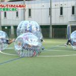 【NMB48】9/29NMBとまなぶくん「何やらしてくれとんねん!」キャプ。バブルサッカーで転がりまくりwww