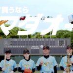 【鵜野みずき/太田夢莉/中野麗来/村中有基】シマダオートCM野球シリーズ「全員集合」「サックス演奏」「親子」がアップ!