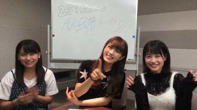 【渋谷凪咲】AKB48のオールナイトニッポン・超直前SP!Showroomキャプ。みんなニコニコしてるw