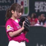 【山田菜々】ソフトバンクvsオリックスの始球式動画。ワンバンだけどナイスボール!