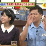 【須藤凜々花】りりぽん出演大阪ほんわかテレビキャプ。少しですが。