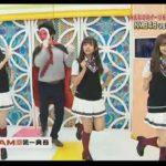 【石塚朱莉/村瀬紗英/薮下柊】NMB48のやったんでぃチューズディ♯25キャプ。謎解きムズすぎw
