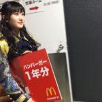 【矢倉楓子】今からこれもってマクド行ってハンバーガーと引換してくるさかいに。