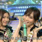 【山本彩】さや姉出演:NHKうたこんキャプ画像。ヘビロテとしあわせを分けなさいを披露。