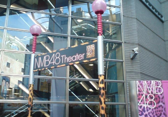 【NMB48】関東住みで大阪旅行、おすすめスポットやウマい飲食店教えてくれ。
