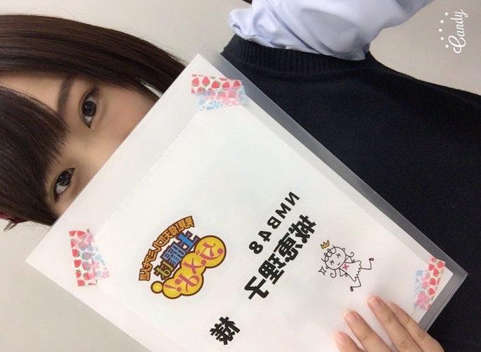 【城恵理子】土ダメ収録にジョーちゃん参加!10/22・29 土曜日 16時〜オンエア。