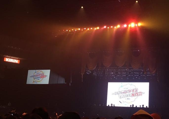 【NMB48】同時開催コン「今年はランクインできました祝賀会  in 横浜」現地レポまとめ【随時更新】