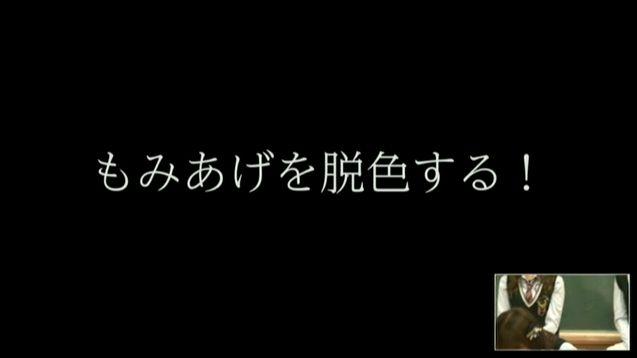 【NMB48】緊急生会見キャプ。6周年LIVE&ジョーの奇妙な体験発表!…平日の神戸、座席問題は解決されるのか…?