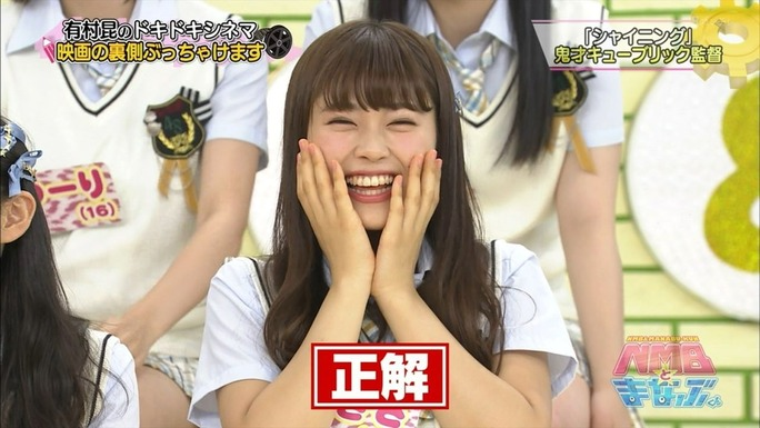 【渋谷凪咲】なぎちゃんの「愛嬌」という生まれ持った才能wwwww
