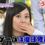 【NMB48】NMBとまなぶくん二限目キャプ。モカ、ちひ、このみんで絶叫マシン。けいっち罰ゲームキタ━(゚∀゚)━!