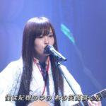 【山本彩】さや姉「雪恋」ハロウィン音楽祭キャプ。雪女になって歌ってたーw