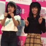 【NMB48】10/2幕張握手会フォトセッション現地レポ画像・動画まとめ